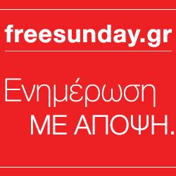 logo free sunday